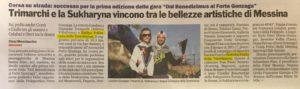 """Gazzetta del Sud del 21 dicembre 2017 """"Dal Benedicimus al Forte Gonzaga"""""""